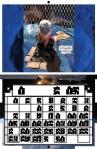 Calendar-XKLBR-10_Leiulf Clausen