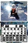 Calendar-XKLBR-11_Leiulf Clausen