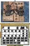 Calendar-XKLBR-2_Leiulf Clausen