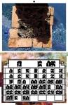 Calendar-XKLBR-9_Leiulf Clausen